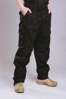 Royal Vintage housut, kivipesty Dark Camo